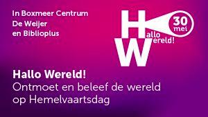 Hallo Wereld in centrum Boxmeer