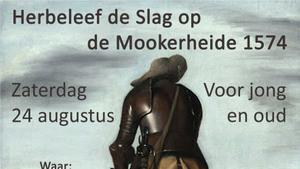 Swaere Noodt 1574