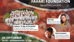 Fahari Foundation Benefietconcert
