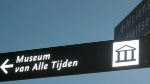 Dit jaar bestaat het Museum van Alle Tijden 10 jaar!