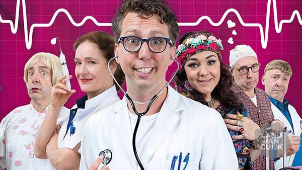 Medisch Centrum Best bij Schouwburg Cuijk